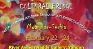 Projekat Most kulture Mjanmar – Srbija