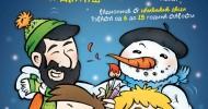 Zimska škola karikature u Pančevu