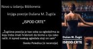 """Promocija knjige poezije """"Ispod crte"""" Dušana M. Žugića"""