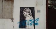 Zidovi su raspisali konkurs. Za grafit godine!