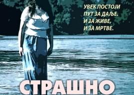 Tamara Lujak: Strašno mesto