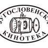 47. revija filmskog stvaralaštva dece i omladine Srbije