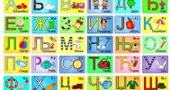 Laza Lazić: Srpski jezik