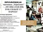 """MUZIKA I JEZIK, DNK SVAKOG SU NARODA: PROMOCIJA ČASOPISA """"HORIZONT"""""""