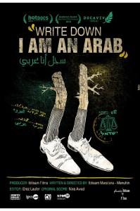 write-down-i-am-ab-arab