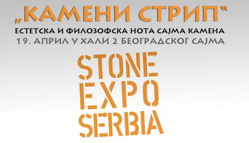 stone_expo